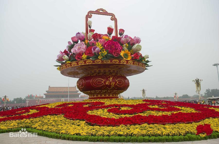 Il grande cesto di fiori nella festa nazionale cinese