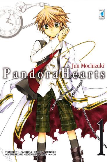 "ALT=""Pandora Hearts"""