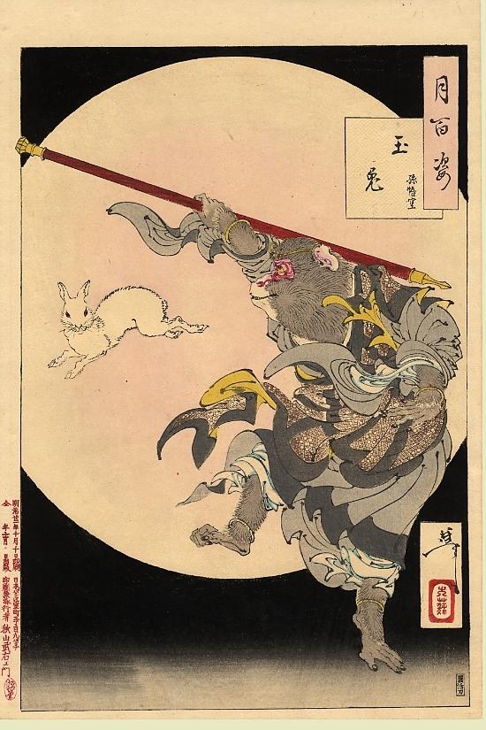 Sun Wukong e il coniglio della luna