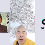 Xue hua piao piao: la canzone cinese meme su TikTok