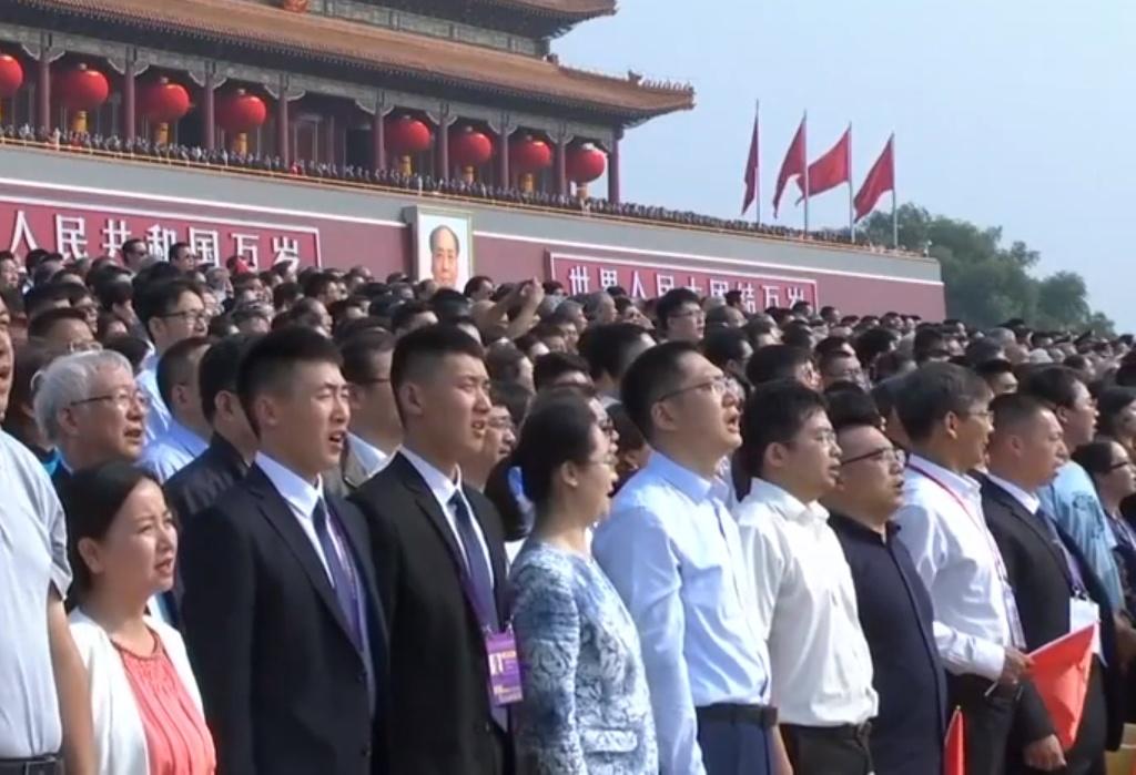 Inno nazionale cinese