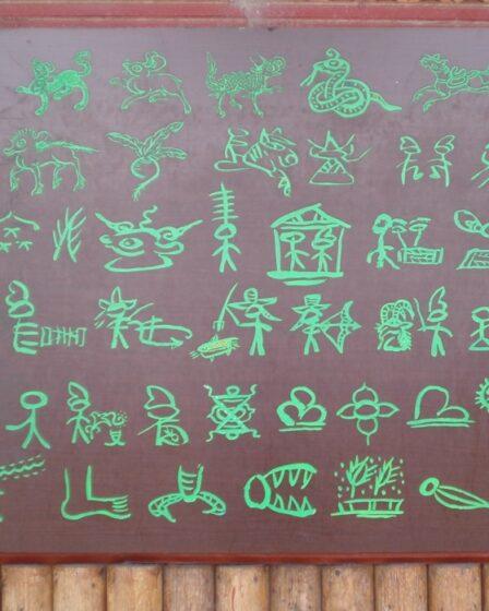 Scrittura Dongba in Cina