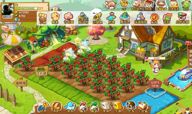 Videogiochi in Cina - Happy farm