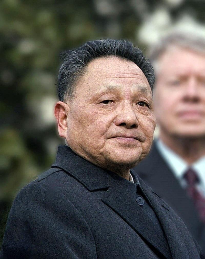 Il leader del partito comunista cinese Deng Xiaoping