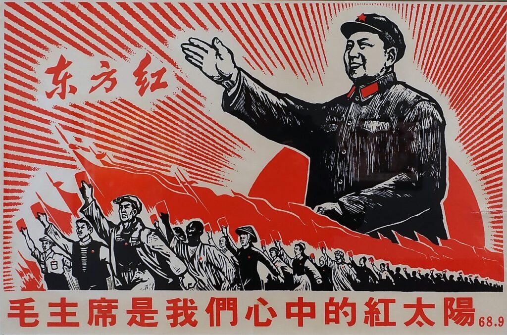 Rivoluzione culturale del partito comunista cinese
