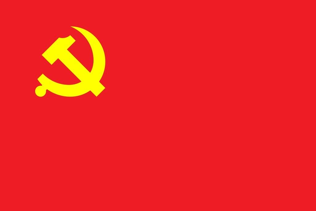 Bandiera del partito comunista cinese